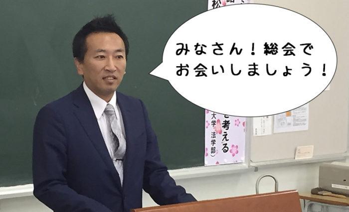soukai_image1