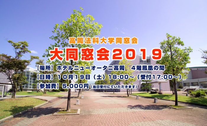 daidousoukai_image2
